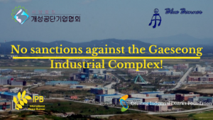 No sanctions against the Gaeseong Industrial Complex (GIC)!