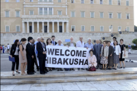 welcome-hibakusha-in-athens
